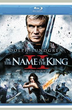 地牢围攻2 In the Name of the King 2 (2011)