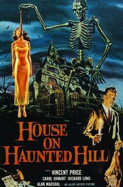 猛鬼屋 House on Haunted Hill (1959)
