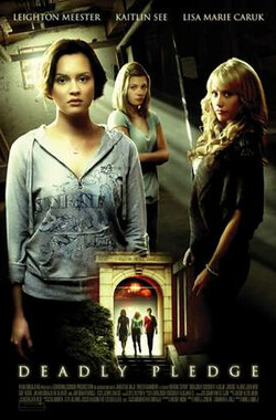 死亡预言 The Haunting of Sorority Row (2007)