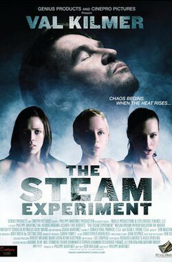 蒸汽实验 The Steam Experiment (2009)