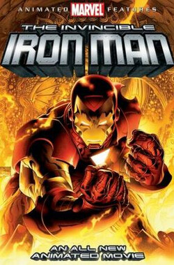 无敌钢铁侠 The Invincible Iron Man (2007)