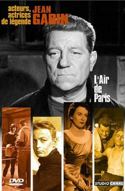 巴黎风貌 L'air de Paris (1954)