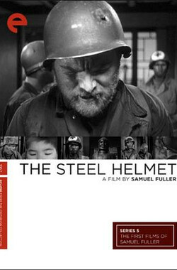 钢盔 The Steel Helmet (1951)