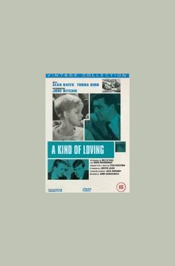 一夕风流恨事多 A Kind of Loving (1962)