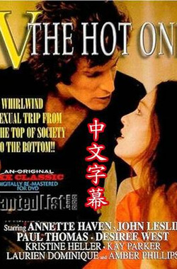 V娘的故事 V - The Hot One (1978)