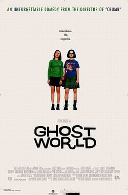 幽灵世界 Ghost World (2001)