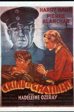 罪与罚 Crime et chatiment (1935)
