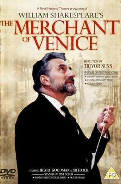 威尼斯商人 The Merchant of Venice (2001)