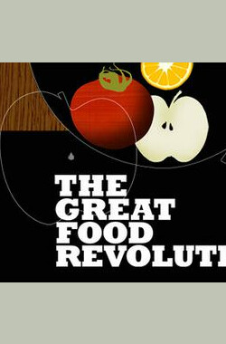 食品革命 The Great Food Revolution (2009)