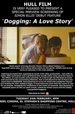 车震 Dogging: A Love Story (2009)