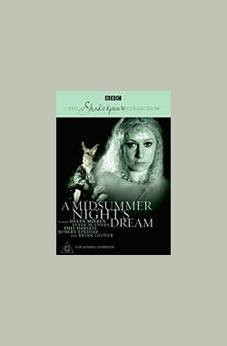 仲夏夜之梦 A Midsummer Night's Dream (1981)