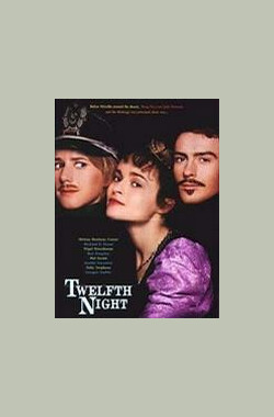 第十二夜 Twelfth Night: Or What You Will (1996)