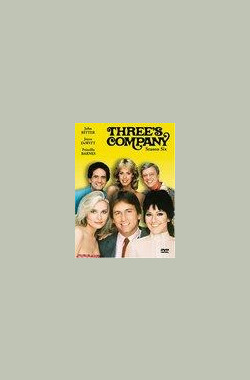 三人行 第一季 Three's Company Season 1 (1977)