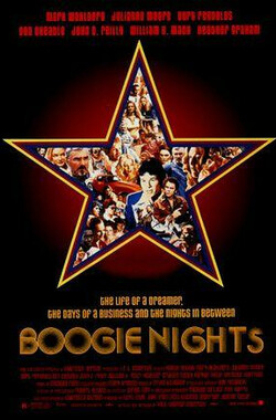 不羁夜 Boogie Nights (1997)