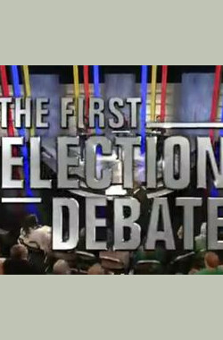 The First Election Debate (UK) (2010)