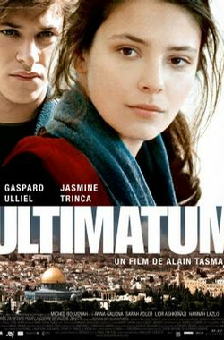 最后通牒 Ultimatum (2009)