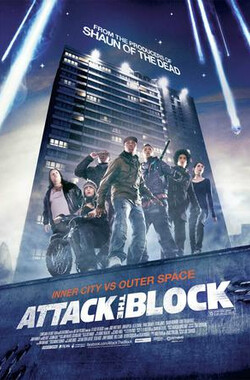 街区大作战 Attack the Block (2011)