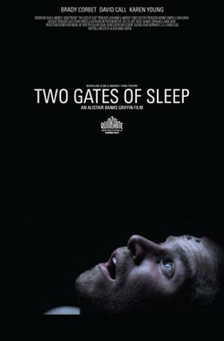 把夢棺上 Two Gates Of Sleep