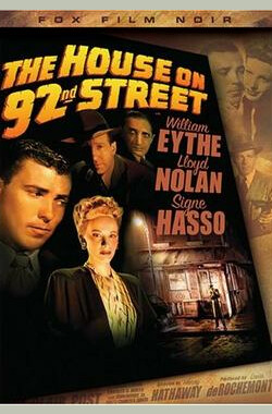 间谍战 The House on 92nd Street (1945)