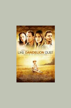 蒲公英的灰尘 Like Dandelion Dust (2010)
