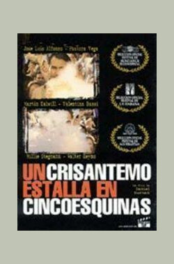 Un Crisantemo estalla en cinco esquinas (1998)