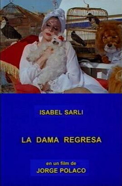 诱惑 La Dama regresa (1996)