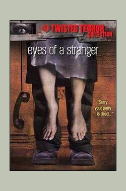 他在窥着你 Eyes of a Stranger (1981)