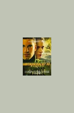 暴风雪 windkracht 10: Koksijde Rescue (2006)