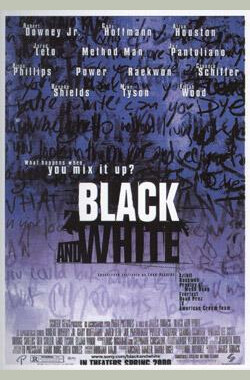 黑与白 Black and White (1999)