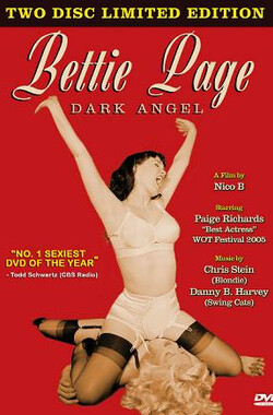 黑暗天使 Bettie Page: Dark Angel (2004)