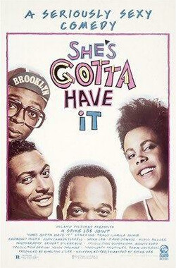她说了算 She's Gotta Have It (1986)