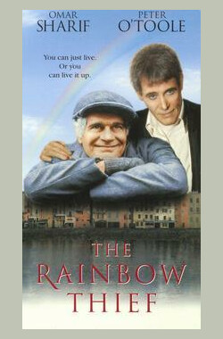 彩虹大盗 The Rainbow Thief (1994)