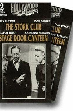 台口餐厅 Stage Door Canteen (1943)