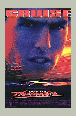 霹雳男儿 Days of Thunder (1990)