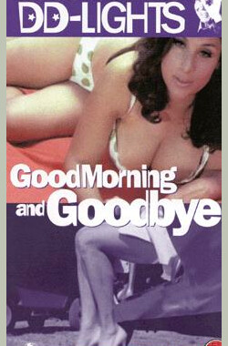 早安 再见! Good Morning... and Goodbye! (1967)