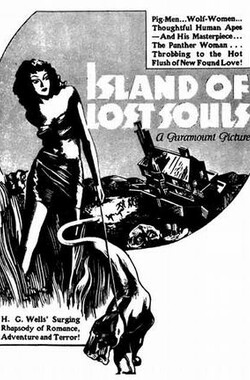 亡魂岛 Island of Lost Souls (1933)