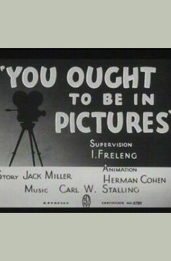 You Ought to Be in Pictures (1940)