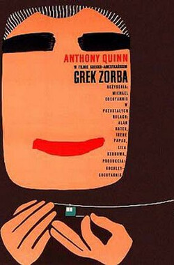 希腊人佐巴 Zorba the Greek (1964)