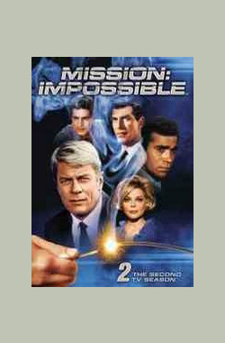 虎胆妙算 第一季 Mission: Impossible Season 1 (1966)