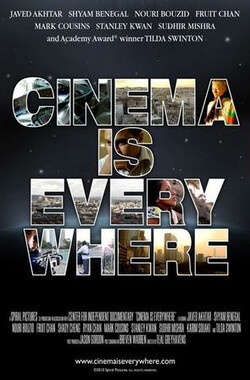 电影无处不在 Cinema is Everywhere