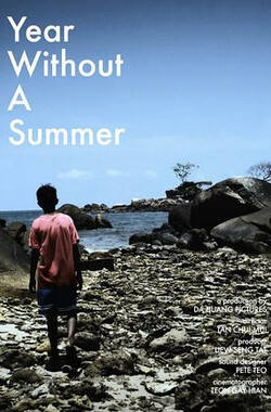 无夏之年 Year without a Summer (2010)