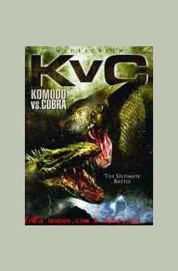Komodo vs. Cobra (2005)
