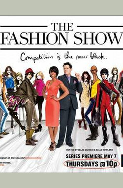 The Fashion Show (2009)