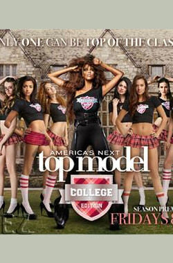 全美超模大赛 第十九季 America's Next Top Model Season 19 (2012)