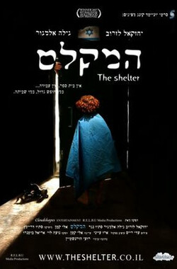 The Shelter (2007)