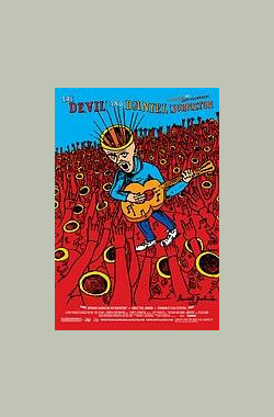 魔鬼詩篇 The Devil and Daniel Johnston (2005)