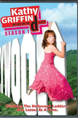 卡希真人秀 Kathy Griffin: My Life on the D-List (2005)