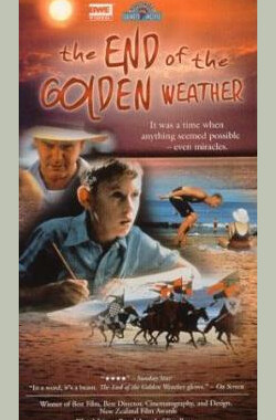 最后的金色时光 The End of Golden Weather (1991)