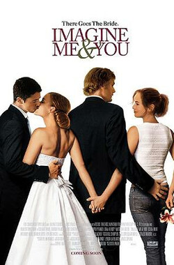 四角关系 Imagine Me & You (2005)