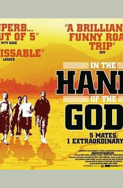 足球无国界 in the hands of the gods (2007)